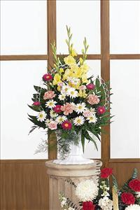 Pink, Yellow & White Flowers Funeral Flowers, Sympathy Flowers, Funeral Flower Arrangements from San Francisco Funeral Flowers.com Search for chinese funeral, sympathy funeral flower arrangements from our SanFranciscoFuneralFlowers.com website. Our funeral and sympathy arrangements include crosses, casket covers, hearts, wreaths on wood easels, coronas fúnebres, arreglos fúnebres, cruces para velorio, coronas para difunto, arreglos fúnebres, Florerias, Floreria, arreglos florales, corona funebre, coronas
